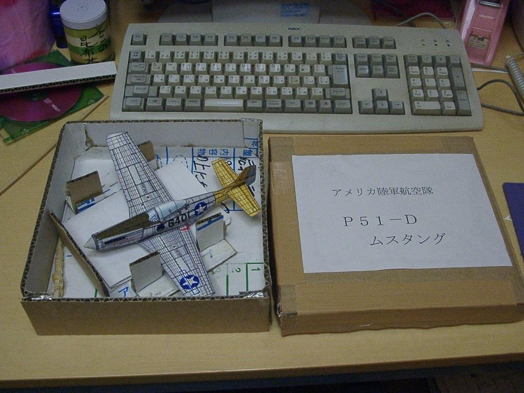 040626A_荷造り.JPG