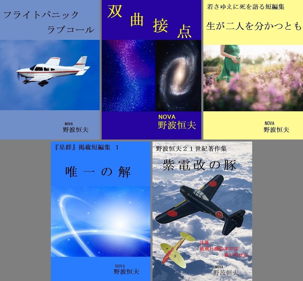 五冊.jpg