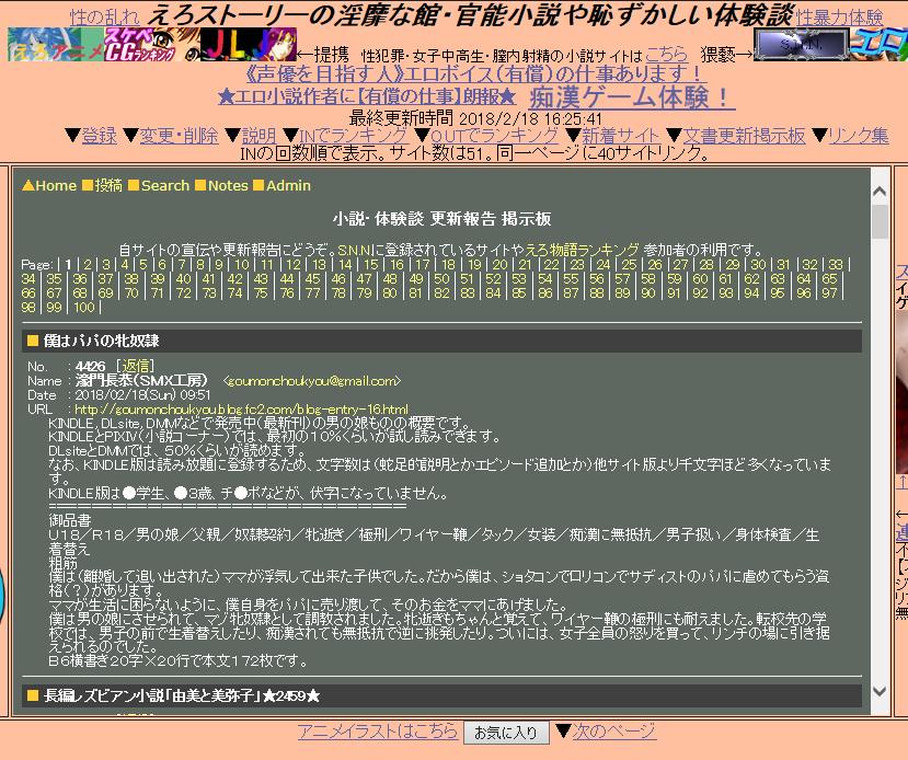 紹介の画面.png