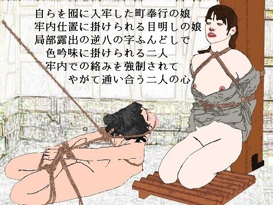 紹介画像.jpg
