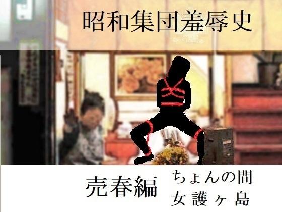 紹介画像クロベタ.jpg