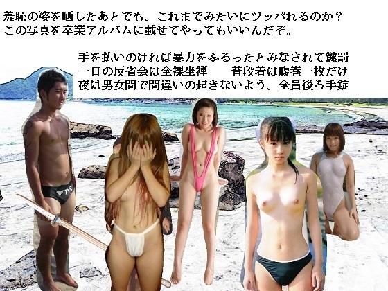 _紹介画像.jpg