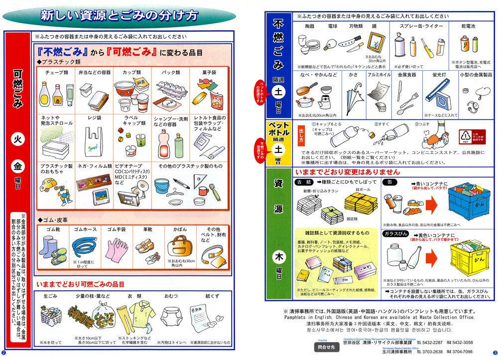 spesial200806-0212.jpg